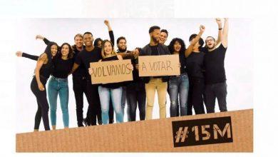 Photo of Con la campaña «Volvamos a votar» la JCE busca reconquistar a la población tras suspender elecciones