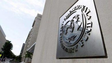 Photo of El FMI y el BM piden la suspensión de pagos de deuda de países pobres