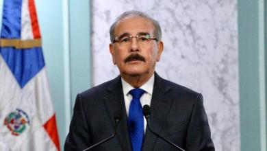 Photo of El presidente Danilo Medina extiende horario de toque de queda
