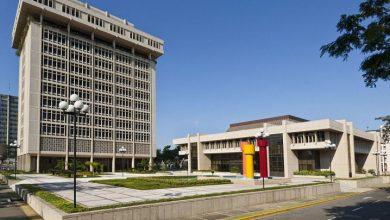 Photo of Banco Central aclara tasa del dólar está en 53.72 para la venta y 53.64 para compra