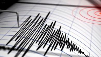 Photo of Fuerte temblor de tierra se registra en gran parte de RD