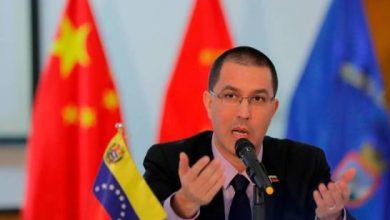 Photo of Venezuela tacha de «infundada la acusación de EEUU a Maduro por narcotráfico