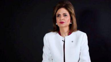 Photo of Abinader escoge a la vicerrectora de la PUCMM Raquel Peña como compañera de boleta