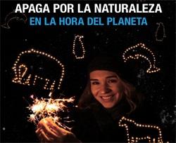Photo of La Hora del Planeta