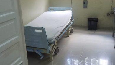 Photo of Instalan área para posibles pacientes sospechosos del COVID-19 en el hospital de El Seibo