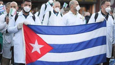 Photo of Cuba envía a Italia una segunda brigada médica para combatir el coronavirus