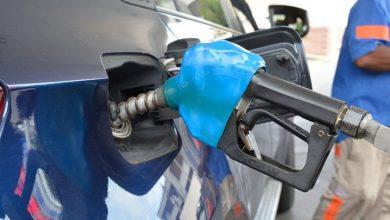 Photo of Bajan precios de todos los combustibles, menos el GLP