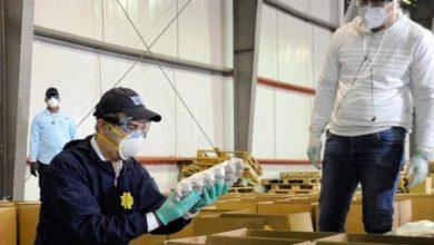 Photo of Luis Abinader entrega insumos médicos y alimentos en SFM