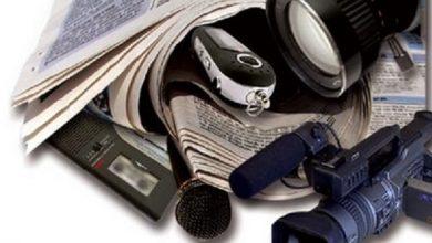 Photo of Tres periodistas dominicanos han fallecido por coronavirus