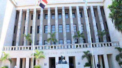 Photo of Ministerio de Educación reitera consejo decidirá qué pasará con año escolar