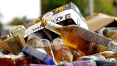 Photo of Salud Pública llama la atención sobre compra y consumo de alcoholes adulterados