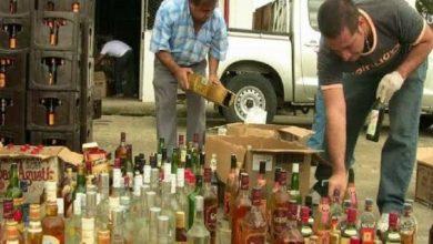 Photo of PGR hace llamado a la población a no ingerir bebidas alcohólicas adulteradas