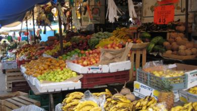 Photo of Precios de víveres, vegetales y frutas bajan drásticamente en los mercados; pero el arroz, las habichuelas y otros han aumentado