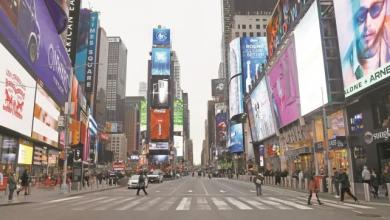 Photo of Nueva York diseña un presupuesto «de guerra» y reclama a Trump un «rescate»