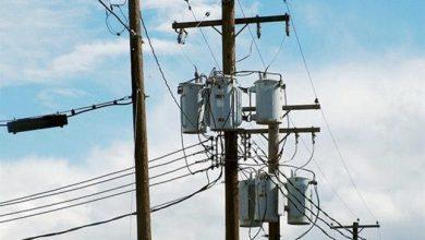 Photo of Demanda de energía eléctrica bajó 16% en primer período de cuarentena
