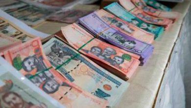Photo of La pandemia hace que los ingresos del gobierno central caigan 10.5 % en marzo