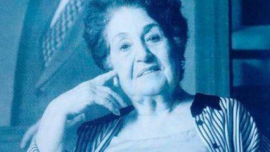 Photo of Doña Carmen Quidiello, viuda de Juan Bosch, cumple 105 años