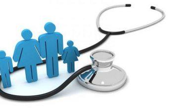 Photo of Informan que los trabajadores suspendidos mantendrán la afiliación del Seguro Familiar de Salud por 60 días