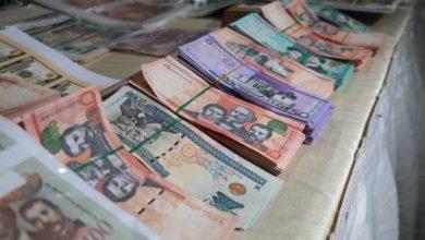 Photo of Este martes más de 527,000 trabajadores cobrarán subsidio a través del plan FASE