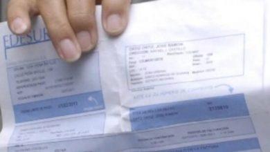 Photo of Edesur garantiza revisará y corregirá facturas emitidas durante periodo de emergencia