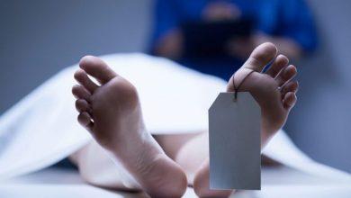 Photo of Aumentan a 136 los fallecidos por consumo de clerén en el país