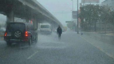 Photo of Vaguada y onda tropical generarán aguaceros este jueves en gran parte del país