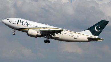 Photo of Un avión se estrella en Pakistán con 107 personas a bordo