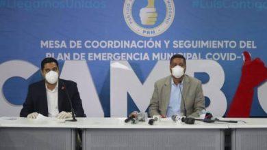Photo of PRM exige informe sobre RD$2,000 millones manejados por Dominicana Limpia