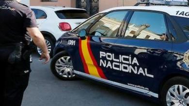 Photo of Apresan dominicano con más de mil gramos de cocaína en España
