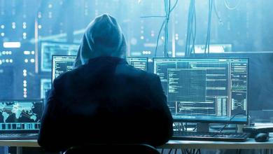 Photo of Centro Nacional de Ciberseguridad alerta usan información sobre COVID-19 para robar datos