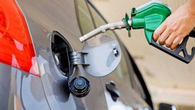 Photo of Precios de los combustibles vuelven a subir