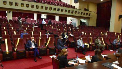 Photo of Senado conoce otra vez solicitud extensión del Estado de Emergencia