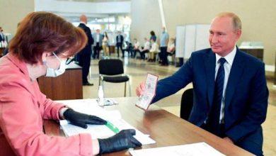 Photo of Electores rusos aprueban que Putin pueda seguir en el poder hasta el 2036