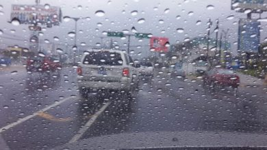 Photo of Onda tropical incrementará lluvias en varias provincias del país