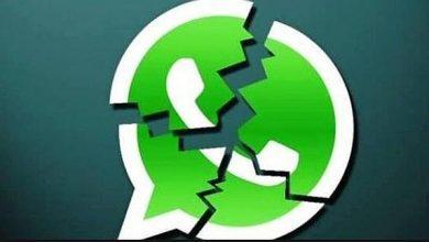 Photo of WhatsApp se cae a nivel mundial: no deja enviar fotos, vídeos ni audios