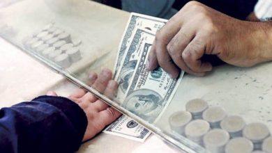 Photo of Banco Central anuncia que remesas crecen 29.3% en julio