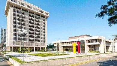 Photo of Banco Central reduce su tasa de política monetaria en 50 puntos básicos