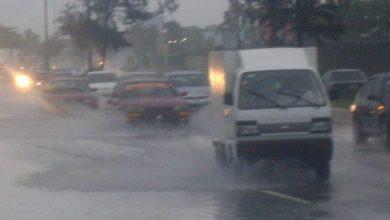 Photo of Vaguada y onda tropical provocarán aguaceros este lunes
