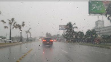 Photo of Onda tropical continúa sobre el país; se mantiene monitoreo de dos tormentas tropicales