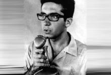 Photo of UASD conmemora el 50 aniversario de la muerte de Amín Abel Hasbún