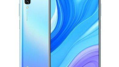 Photo of Altice y Huawei lanzan en exclusiva el nuevo Y9s
