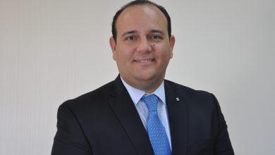 Photo of Scotiabank y Barna realizarán webinar dirigido a las Pymes