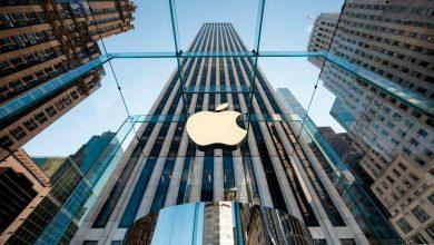 Photo of Apple podría anunciar sus novedades el 15 de septiembre