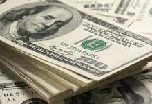 Photo of Gobierno realiza emisión de bonos soberanos por US$3,800 millones de dólares