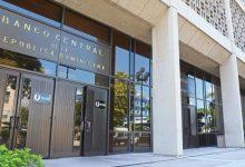 Photo of Banco Central anuncia disponibilidad de nuevos recursos por unos RD$ 40,000 millones