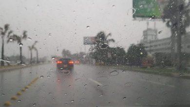 Photo of Vaguada estará generando aguaceros y tormentas eléctricas sobre varias provincias del país