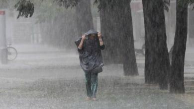 Photo of Aguaceros y tormentas eléctricas por incrementos de humedad