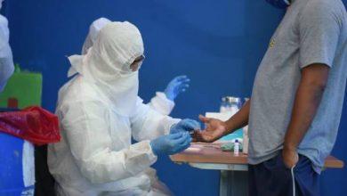 Photo of Salud Pública reporta 528 nuevos contagios de COVID-19; cero deceso en últimas horas