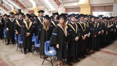 Photo of La PUCMM gradúa a 103 nuevos médicos