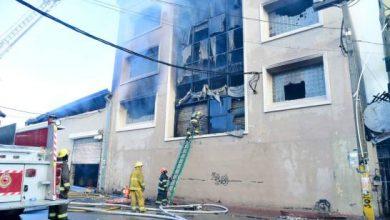 Photo of Incendio de gran magnitud consume fábrica de papel en Villa Juana